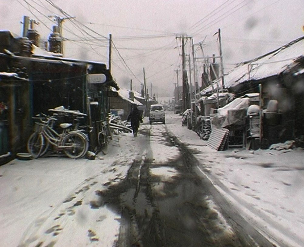 Tiexi qu [West of the Tracks] (Wang Bing, 2002)